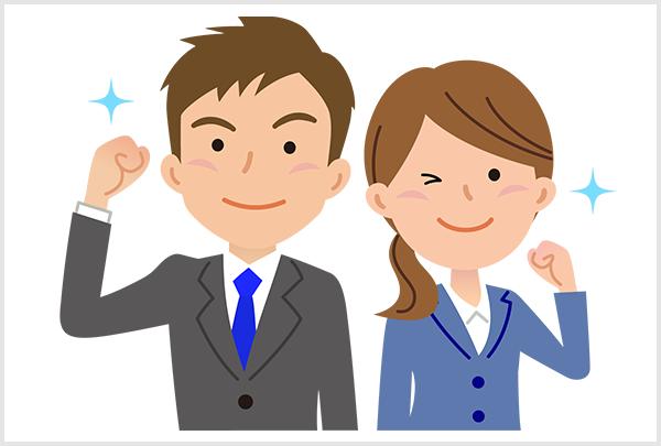 担当業務の重要性の理解