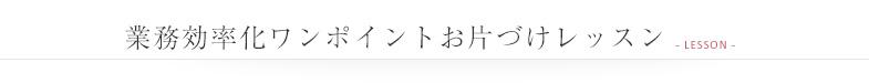 lesson_ttl01